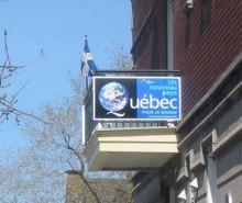 J'affiche chez moi : Québec, un nouveau pays pour le monde!
