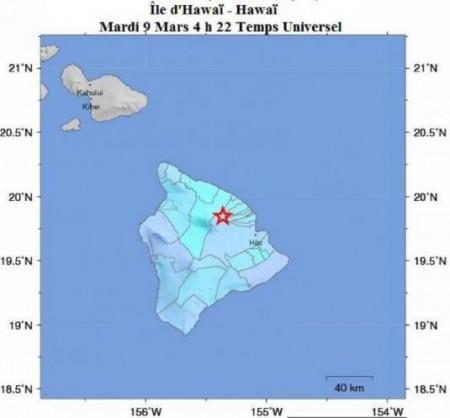Tremblement de terre à Hawaï