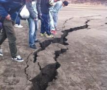 Un violent tremblement de terre frappe le Japon de nouveau