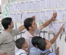Plus de 45% de taux de chômage dans la bande de Gaza, selon l'ONU