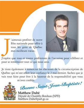 Carte de souhait de la St-Jean de Matthew Dubé