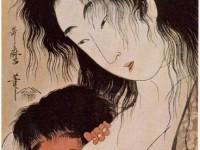 Le Petit Singly fait de lait de femme