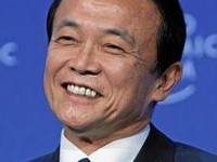 Taro Aso Jeux olympiques