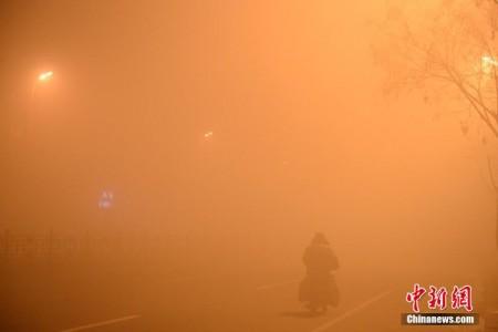 Chine smog 1
