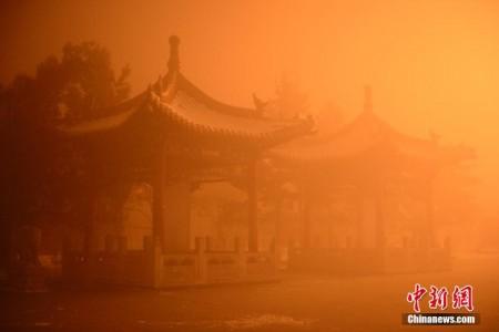 Chine smog 2