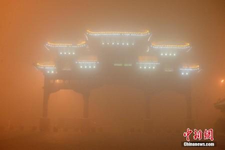 Chine smog 3