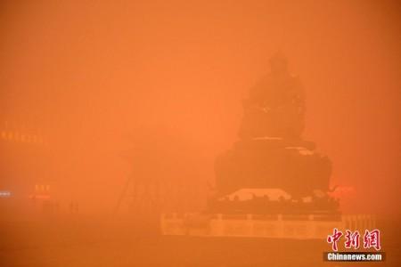 Chine smog 4